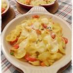 Tegliette di pasta gratinata alle verdurine invernali